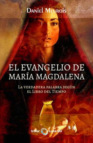 EL EVANGELIO DE MARÍA MAGDALENA