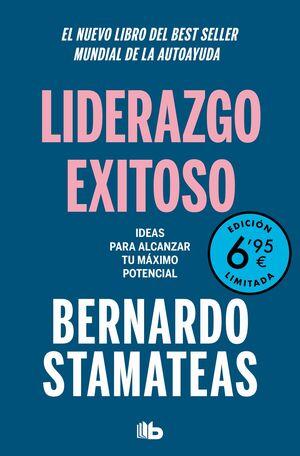 LIDERAZGO EXITOSO (CAMPAÑA VERANO -EDICIÓN LIMITADA A PRECIO ESPE