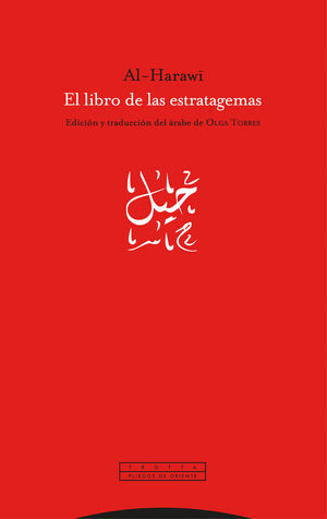 EL LIBRO DE LAS ESTRATAGEMAS