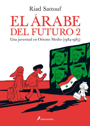 EL ÁRABE DEL FUTURO 2