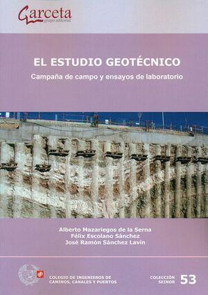 EL ESTUDIO GEOTÉCNICO