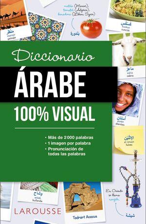 DICCIONARIO ÁRABE 100% VISUAL