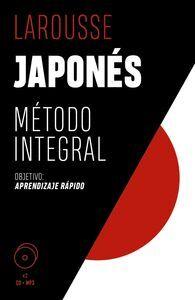 JAPONÉS MÉTODO INTEGRAL