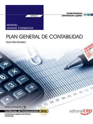 MANUAL PLAN GENERAL DE CONTABILIDAD