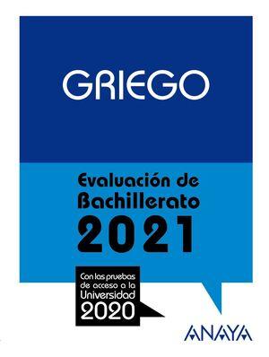 GRIEGO EVALUACION DE BACHILLERATO 2021